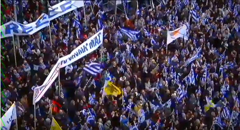 Από την εκδήλωση στο Σύνταγμα για το Μακεδονικό στις 4-2-2018